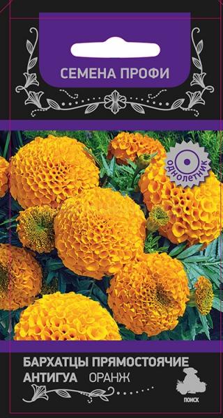 Интернет Магазин Профи Семян Цветов